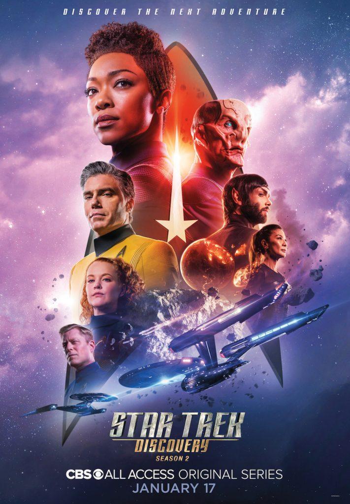 Star Trek: Discovery vkvi