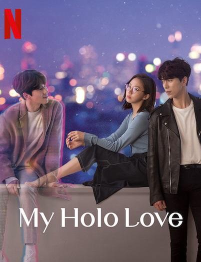 รีวิว My Holo Love วุ่นรักโฮโลแกรม