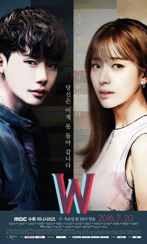 รักข้ามมิติ (W) ซี่รีย์เกาหลี
